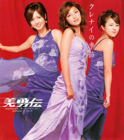 Jpop CDs - Kurenai No Kisetsu