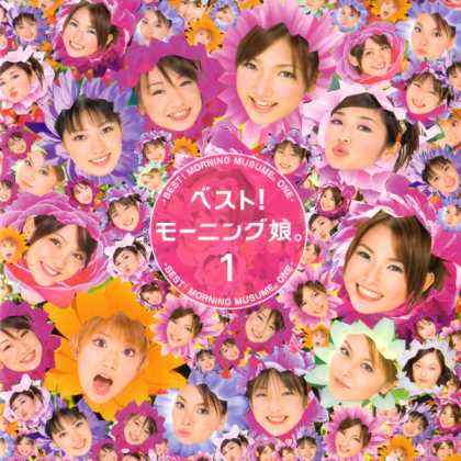Jpop CDs - Best! Morning Musume~ 1