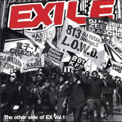 Jpop CDs - The Other Side Of Ex Vol.1