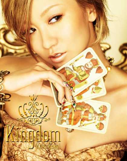 Jpop CDs - Kingdom
