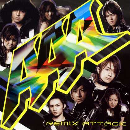 Jpop CDs - Remix Attack