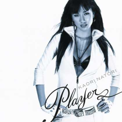 Jpop CDs - Player