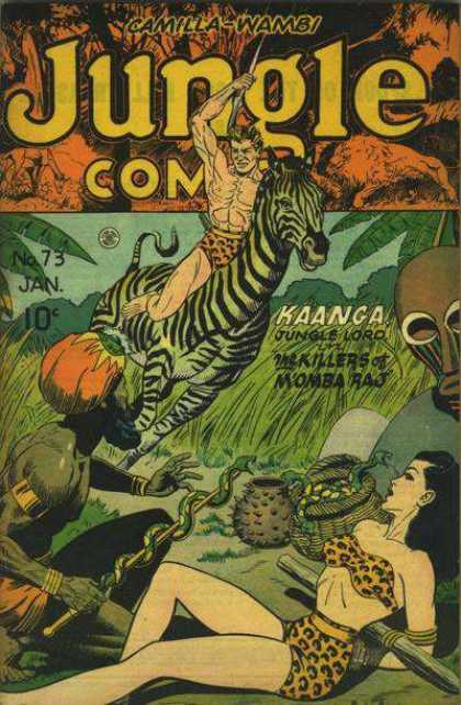 Jungle Comics 73