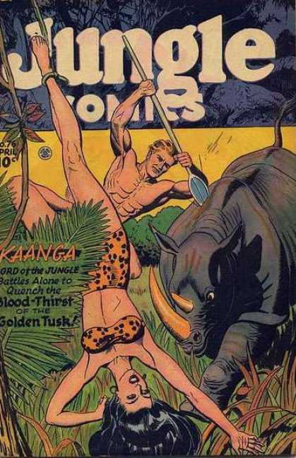 Jungle Comics 76