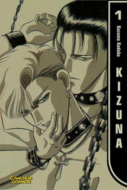 Kizuna 1