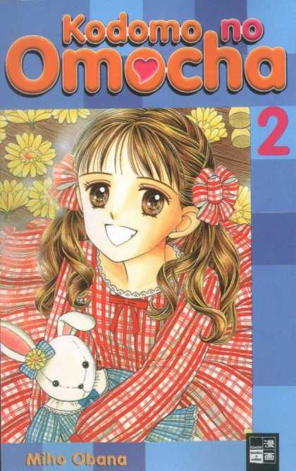 Kodomo No Omocha 2 - Yellow Flowers - Brown Hair - Red And White Ribbons - White Rabbit - Blue Dress