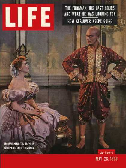 Life - Movie The King and I
