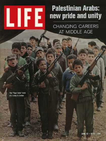 Life - Palestinian training camp for kids