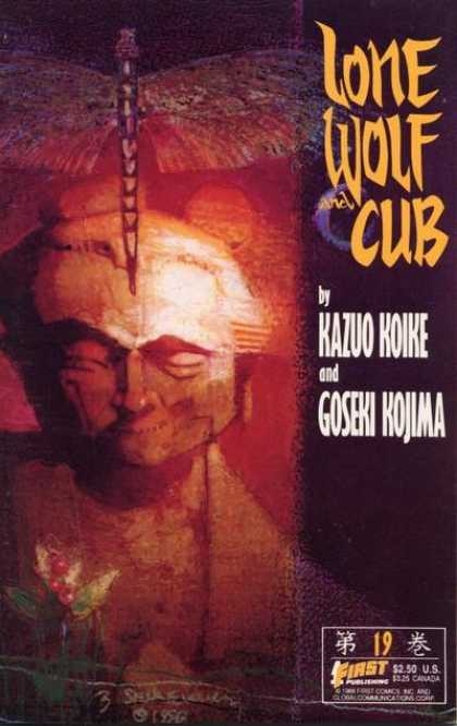 Lone Wolf and Cub 19 - Koike - Kijima - Dragonfly - Face - Weird - Bill Sienkiewicz