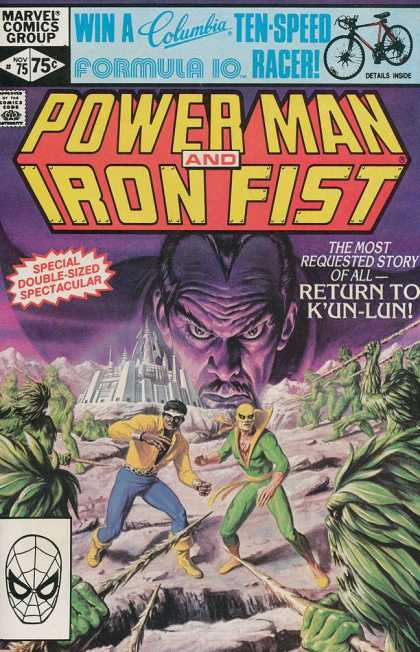Luke Cage: Power Man 75 - Marvel Comics Group - Iron Fist - Return To Kun-lun - Columbia - Special Double-sized Spectacular