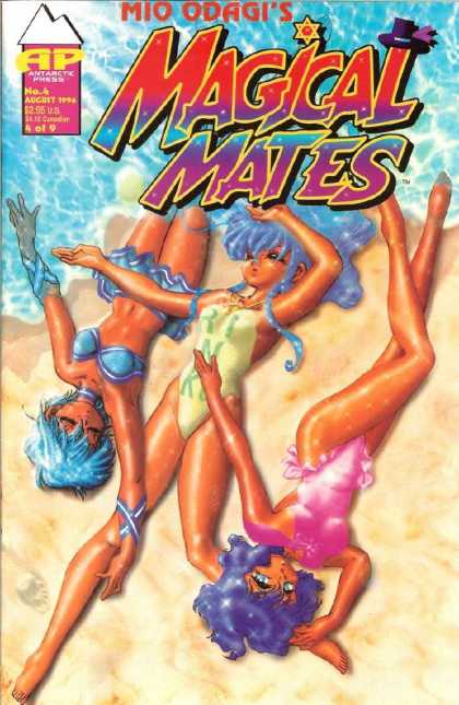 Magical Mates 4 - Water - Beach - Woman In Blue Bikini - Woman In Green Swimsuit - Woman In Pink Swimsuit