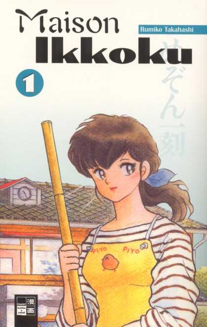 Maison Ikkoku 1 - Watch - Stick - Girl - House - T-shirt - Rumiko Takahashi