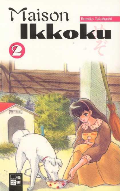 Maison Ikkoku 2 - Rumiko Takahashi - Girl - Dog - Broom - Manga U0026 Anime
