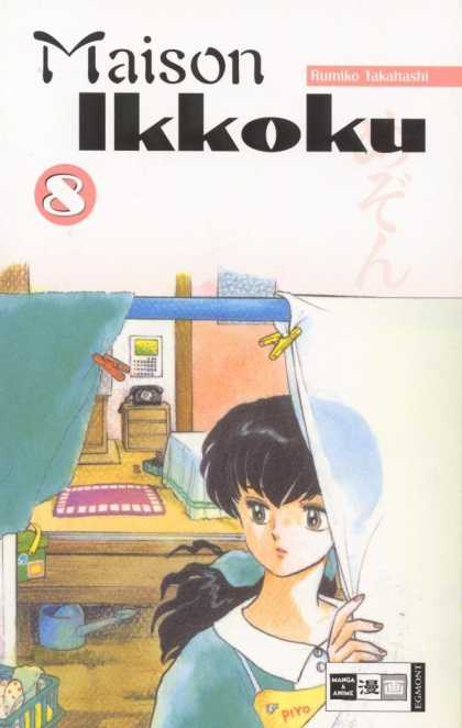 Maison Ikkoku 8 - Girl - Bedroom - Window - House - Japanese - Rumiko Takahashi