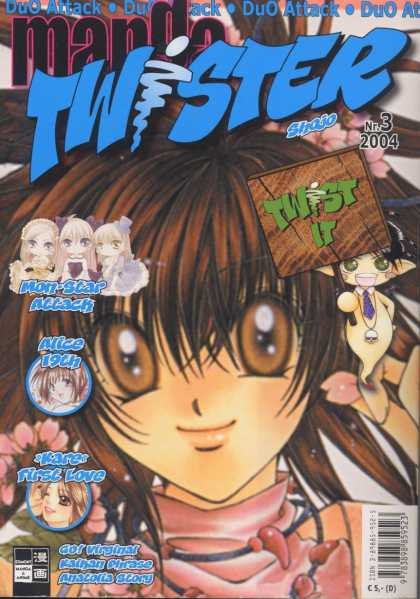 Manga Twister 5 - Twist It - Alice 19th - Duo Attack - First Love - Brown Eyes