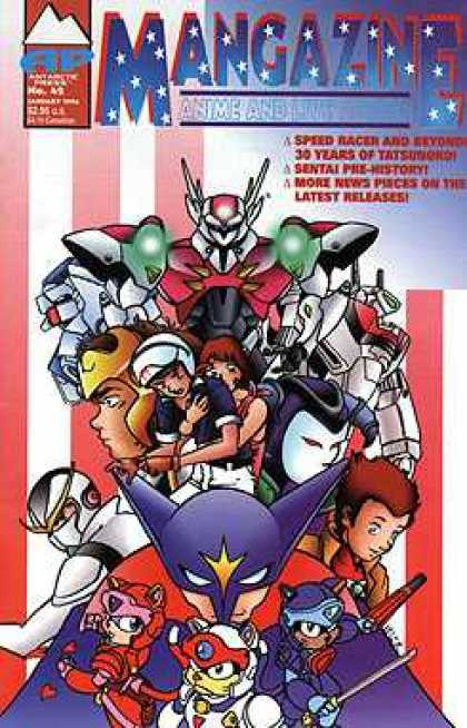 Mangazine 42 - Manga - Anime - Speed Racer - Sentai - Japan