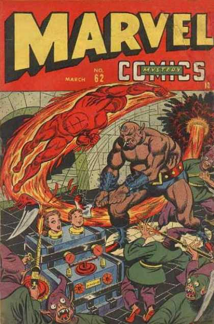 Marvel Comics 62