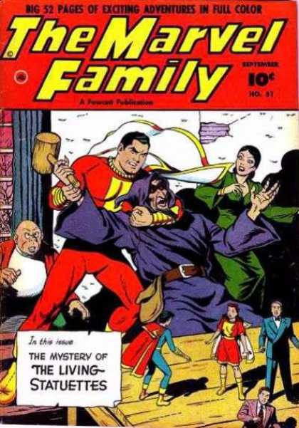 Marvel Family 51