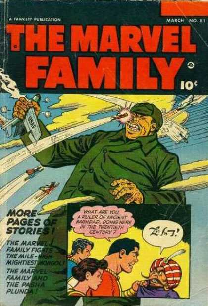 Marvel Family 81 - Fawcett Publication - Airplane - Arab - Giant - Pasha Plunda