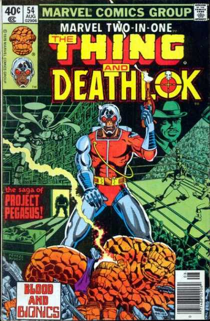Marvel Two-In-One 54 - The Thing - Deathlok - Aug - Saga Of Project Pegasus - Blood And Bionics - George Perez, Terry Austin