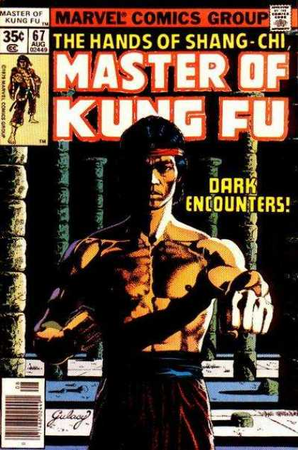 Master of Kung Fu 67 - Shang-chi - Dark Encounters - 67 - Pillars - Martial Arts - Paul Gulacy