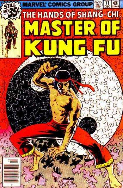 Master of Kung Fu 71 - Red Ribbon - Red Pants - Muscular Body - Fighting Pose - Broken Bricks