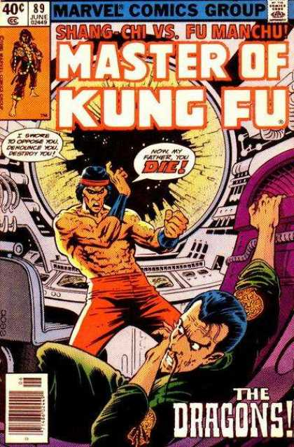 Master of Kung Fu 89 - Space Adventures - Dragon In Space - Broken Relations - Dragon Feud In Time Machine - The Oath