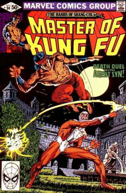 Master of Kung Fu 94 - Super Humans - Palace - Fire - Fighting - Fountain