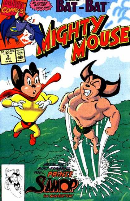 Might Mouse (1990) 3