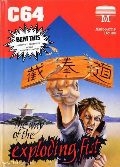 Misc. Games - Way of the Exploding Fist, The