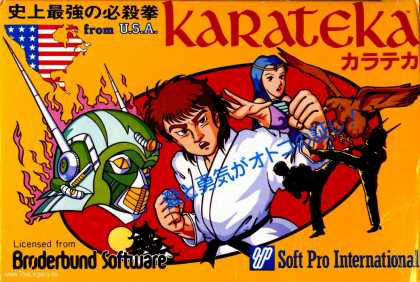 Misc. Games - Karateka