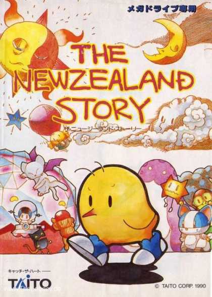 Misc. Games - NewZealand Story, The