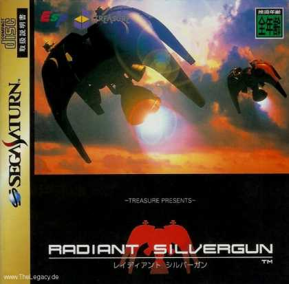Misc. Games - Radiant Silvergun