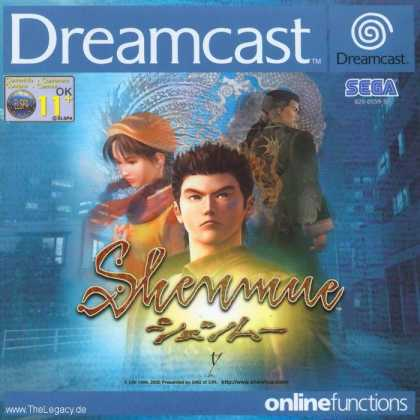 Misc. Games - Shenmue