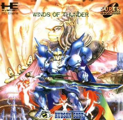 Misc. Games - Lords of Thunder
