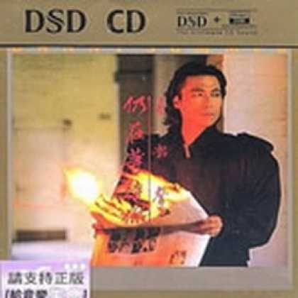 Miscellaneous CDs 10977