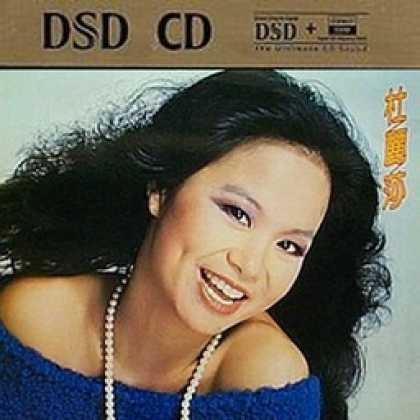 Miscellaneous CDs 25289