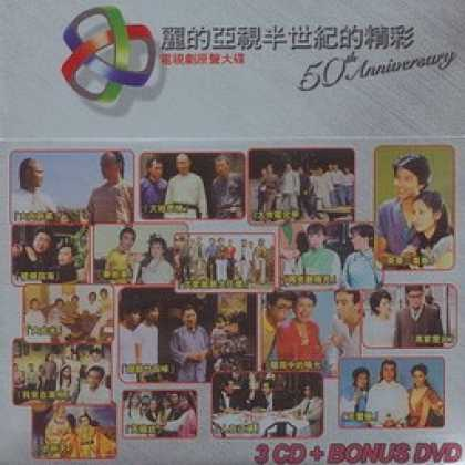 Miscellaneous CDs 25872