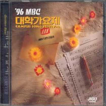 Miscellaneous CDs 26078