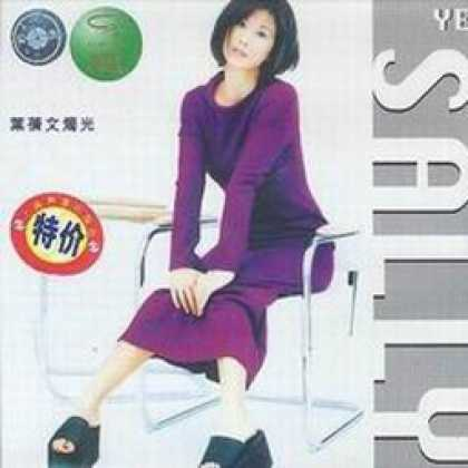 Miscellaneous CDs 26202