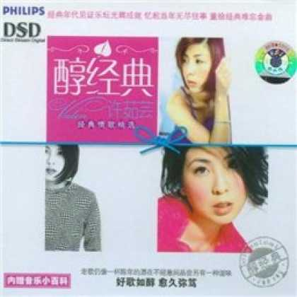 Miscellaneous CDs 29135