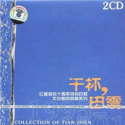 Miscellaneous CDs 34424