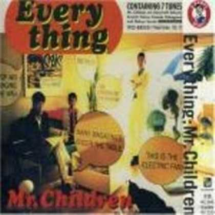 Miscellaneous CDs 37099