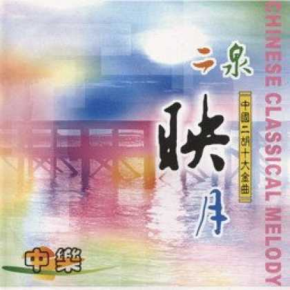 Miscellaneous CDs 3822