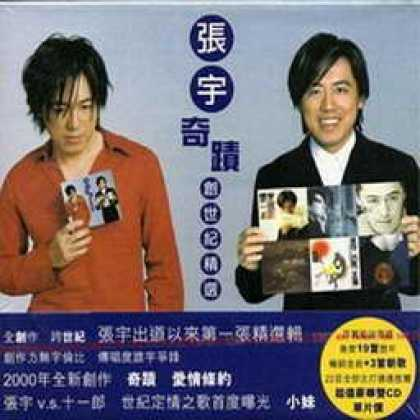 Miscellaneous CDs 48715