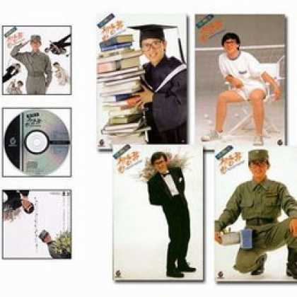 Miscellaneous CDs 50599