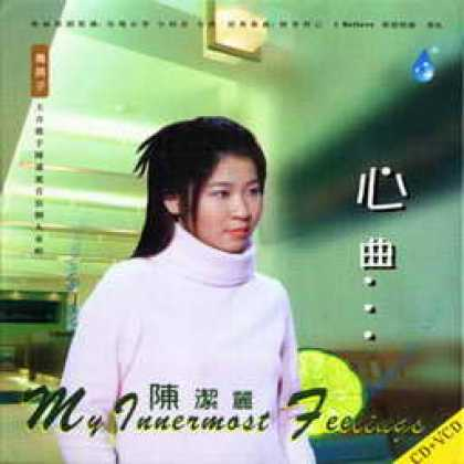 Miscellaneous CDs 53934