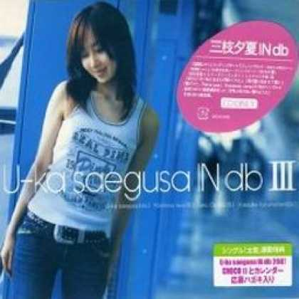 Miscellaneous CDs 54433