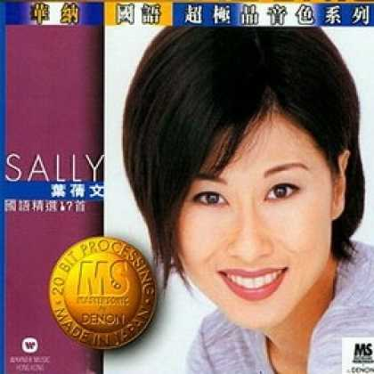 Miscellaneous CDs 57869