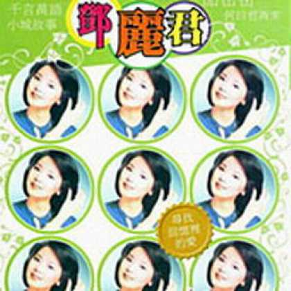 Miscellaneous CDs 5946